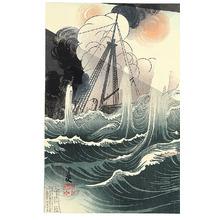 Migita Toshihide: Naval Battle - Russo-Japanese War - Artelino