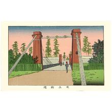 Inoue Yasuji: Koma Bridge - Tokyo Shinga Meisho Zukai - Artelino