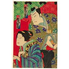 Hasegawa Sadanobu III: Lovers - Kabuki - Artelino