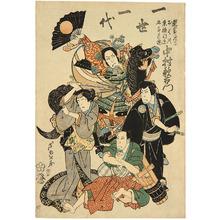 Gigado Ashiyuki: Versatile Actor - Kabuki - Artelino