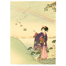 Tomioka Eisen: Beauty and Rainbow - Artelino