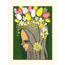 Ikeda Shuzo: Flower Girl - Artelino