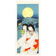 Okamoto Ryusei: White Fox - Temptation - Artelino