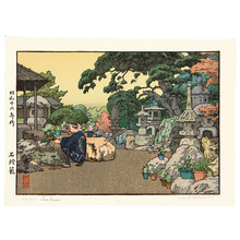 Yoshida Toshi: Stone Lanterns - Artelino