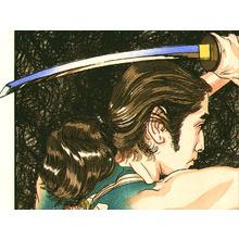 Paul Binnie: Kunisada's Danjuro - Edo Sumi Hyakushoku - Artelino