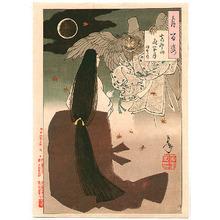 月岡芳年: Mt. Yoshino Midnight Moon - Tsuki Hyakushi no. 15 - Artelino