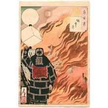 月岡芳年: Moon and Smoke - Tsuki Hyakushi #22 - Artelino