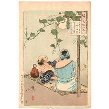 Tsukioka Yoshitoshi: Peasant Couple - Tsuki Hyakushi # 88 - Artelino
