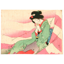 Kaburagi Kiyokata: Beauty in pink and white curtain - Artelino
