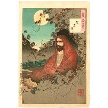 月岡芳年: Moon of the Ruins - Tsuki Hyakushi no.30 - Artelino
