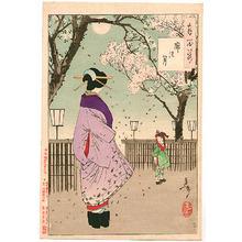 月岡芳年: Moon of the Pleasure Quarters - Tsuki Hyaku-shi no. 24 - Artelino