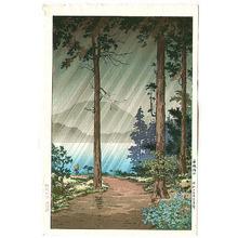 Tsuchiya Koitsu: Lake at Hakone - Artelino