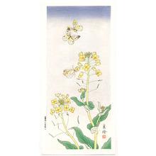 Jo: Butterflies and Yellow Flowers - Artelino