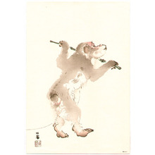 Takeuchi Seiho: Dancing Monkey - Artelino