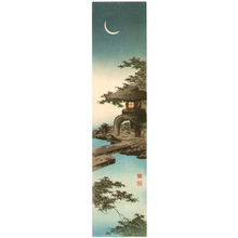 Koho: Stone Lantern and the Crescent Moon - Artelino