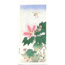 Jo: Dragonfly and Hibiscus - Artelino
