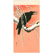 小原古邨: Crow on a Snow Covered Branch - Artelino