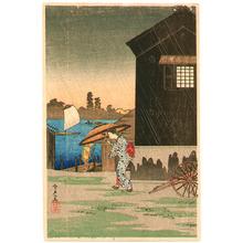 Takahashi Hiroaki: Rain at Imado - Artelino
