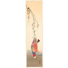 Koho: Girl and Cherry Branch - Artelino