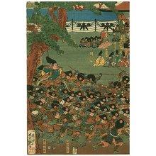 Utagawa Yoshitsuya: Battle of Lances - Artelino