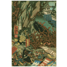 Utagawa Yoshikazu: Battle of Kasagi Castle - Artelino