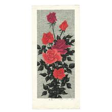 北岡文雄: Roses D - Artelino