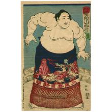 Unknown: Champion Sumo Wrestler Hitachiyama - Artelino