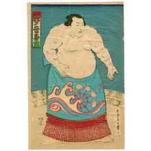 Unknown: Champion Sumo Wrestler Tani-no-oto - Artelino