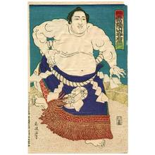 Unknown: Champion Sumo Wrestler Hitachyama - Artelino