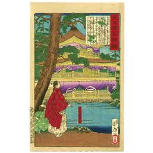 Tsukioka Yoshitoshi: Golden Pavilion - Mirror of Famous Generals - Artelino