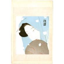 北野恒富: Umekawa - Complete Works of Chikamatsu - Artelino