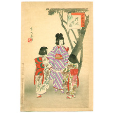 Miyagawa Shuntei: Sing in a Circle - Children's Customs and Manners - Artelino