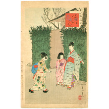 Miyagawa Shuntei: Hide and Seek - Children's Customs and Manners - Artelino