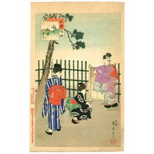 Miyagawa Shuntei: Neighbor - Children's Customs and Manners - Artelino