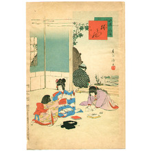 Miyagawa Shuntei: Folding Paper - Children's Customs and Manners - Artelino