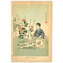 Miyagawa Shuntei: Playing with Dog - Children's Customs and Manners - Artelino