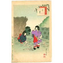 宮川春汀: Flower Rope - Children's Manners and Customs - Artelino