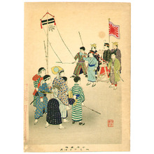 宮川春汀: War Game - Children's Manners and Customs - Artelino