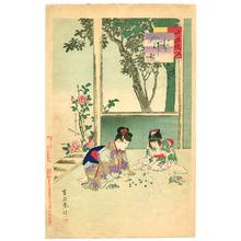 Miyagawa Shuntei: Playing with Seashells - Children's Manners and Customs - Artelino