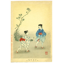 Miyagawa Shuntei: Chasing - Children's Manners and Customs - Artelino