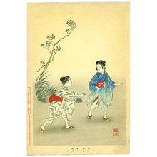 宮川春汀: Chasing - Children's Manners and Customs - Artelino