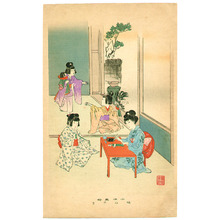 Miyagawa Shuntei: Big Sister - Children's Manners and Customs - Artelino