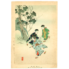 宮川春汀: Game with One Leg - Children's Manners and Customs - Artelino