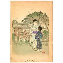 宮川春汀: Hoop - Children's Manners and Customs - Artelino