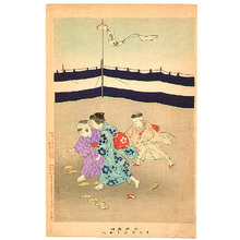 Miyagawa Shuntei: Changing Sandals - Children's Manners and Customs - Artelino