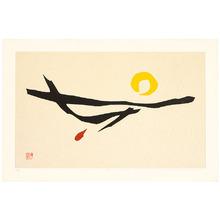 Maki Haku: Poem 71-39 - Artelino