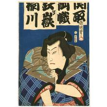 Utagawa Kuniteru: Sumo Wrestler - Kabuki - Artelino
