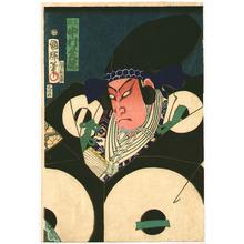 Utagawa Kuniteru: Nakamura Shikan - Kabuki Actor - Artelino
