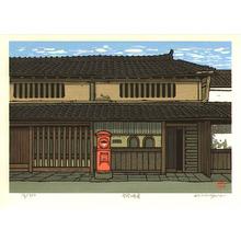 Nishijima Katsuyuki: Traditional House at Uda - Artelino