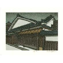 Nishijima Katsuyuki: Snow Flowers - Artelino